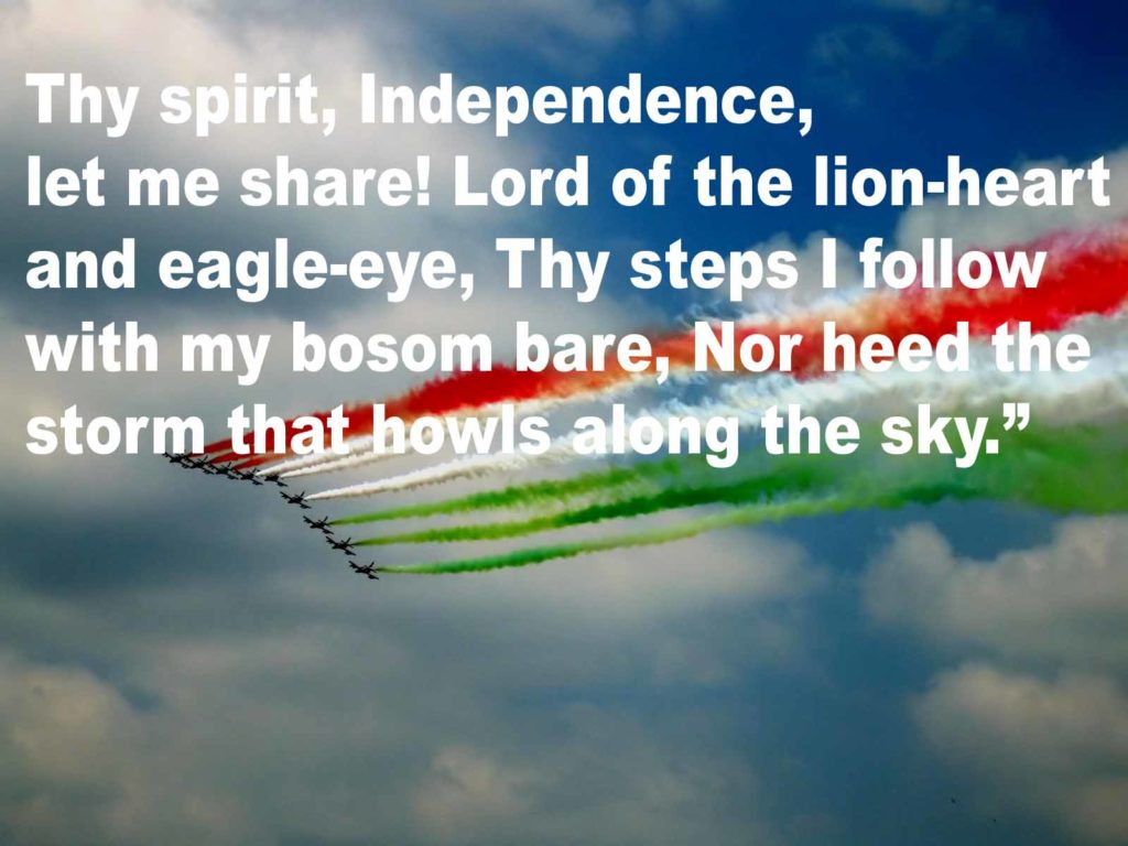best independence day quotes