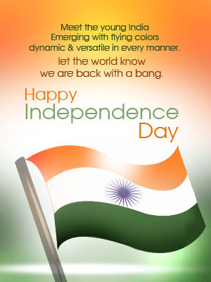 famous independence day quotes