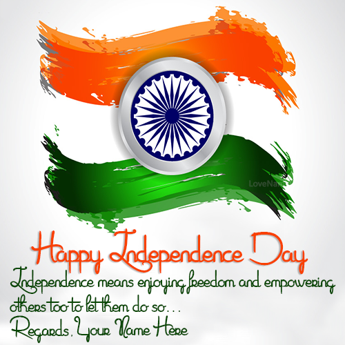 independence day sayings quotes