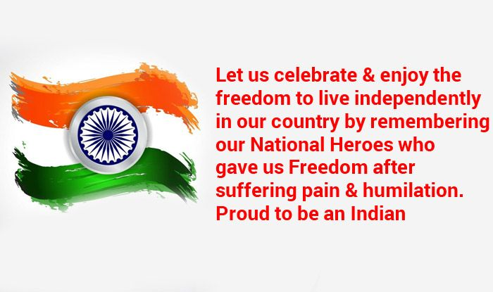 73rd independence day quotes