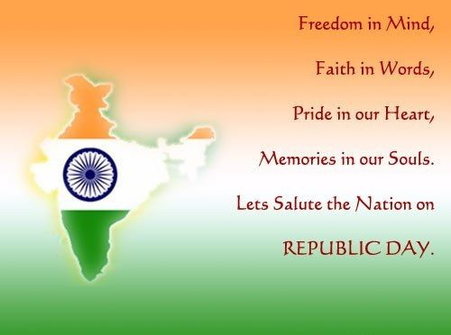 short quotes on independence day